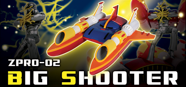 zonahobby big shooter