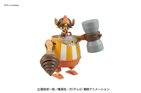 ONE PIECE CHOPPER ROBO S 4 KUNG FU TRACER