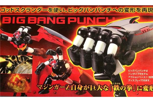 1/144 MC - SHIN MAZINGER CON GOD SCRANDER MODEL KIT