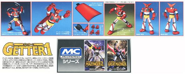1/144 MC - GETTER ROBOT 1 MODEL KIT