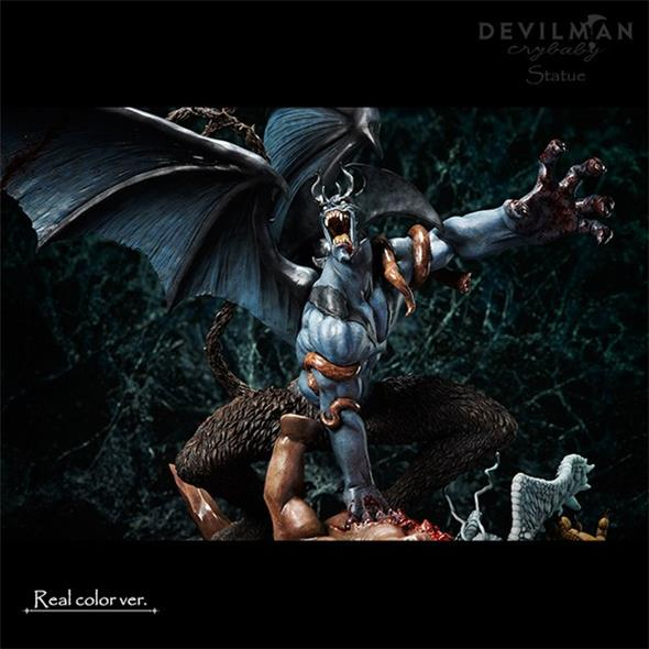 DEVILMAN CRYBABY STATUE REAL COLOR VERSION