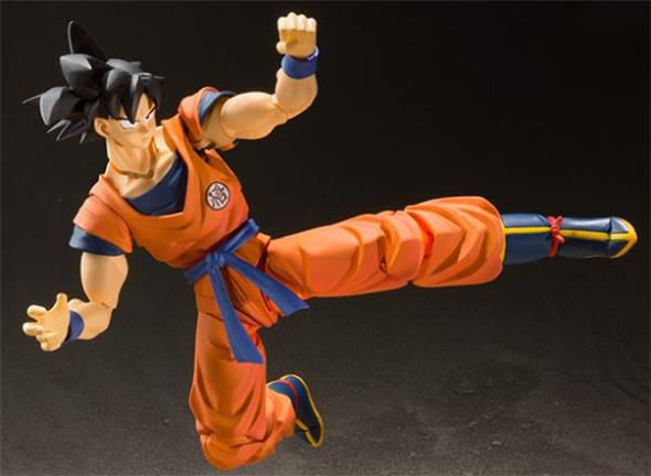 S.H. FIGUARTS - SON GOKU EARTH