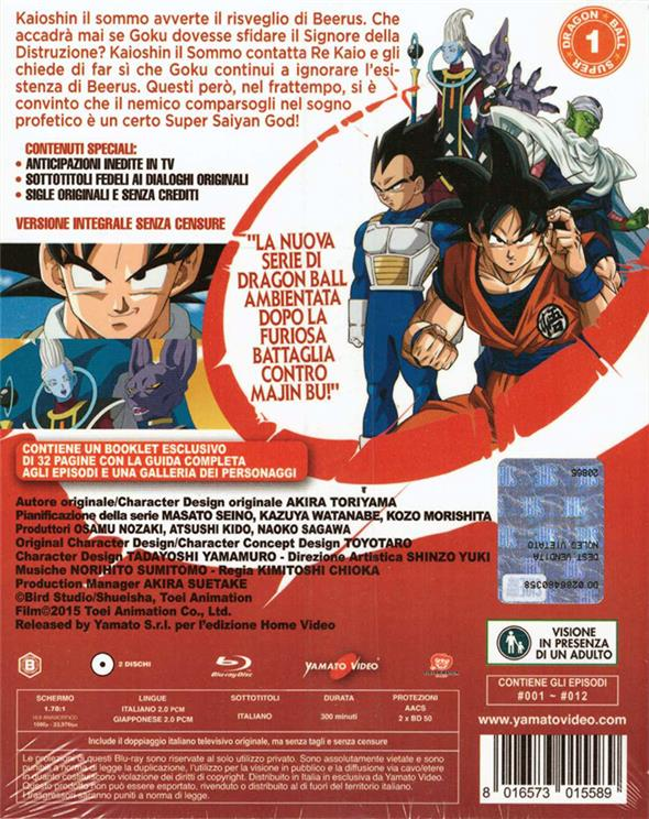 BLU-RAY - DRAGON BALL SUPER BOX 1