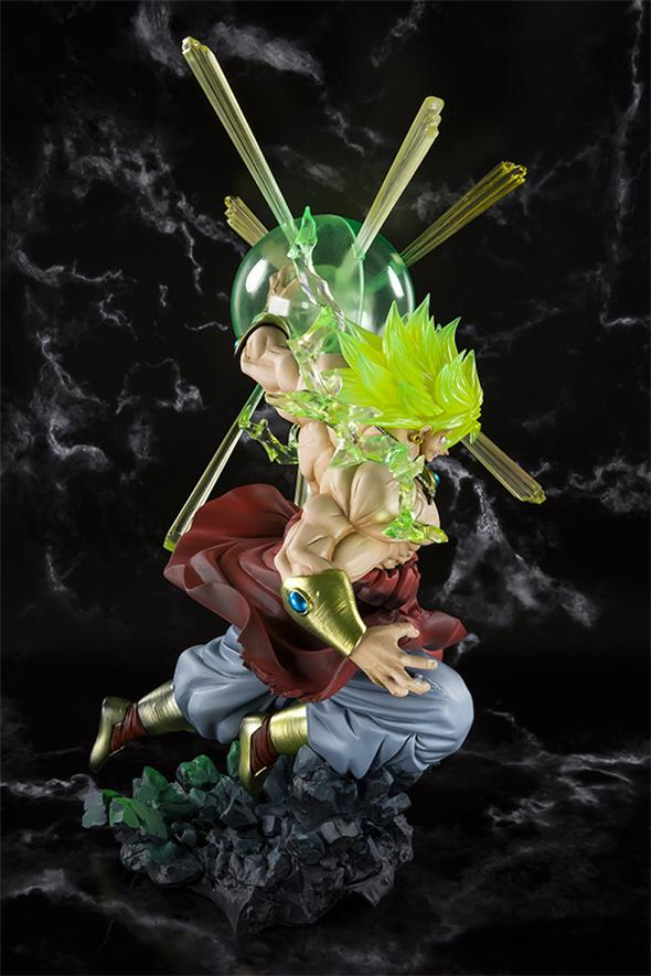 FIGUARTS ZERO - DRAGON BALL SS BROLY BURNING BATTLE