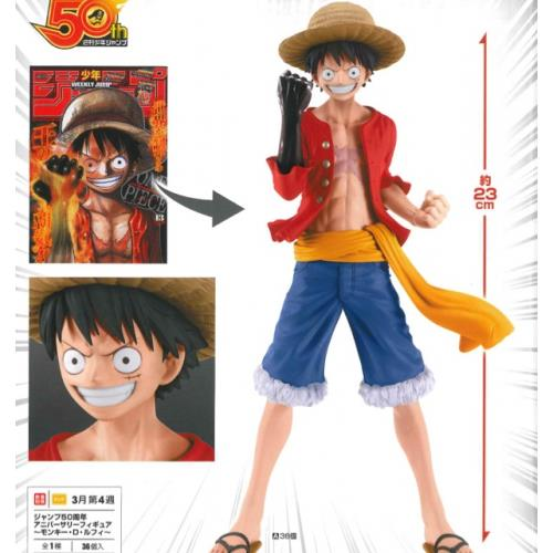 ONE PIECE JUMP 50TH ANNIVERSARY FIGURE - MONKEY D. LUFFY