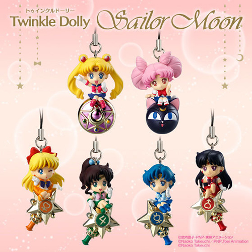 SAILOR MOON TWINKLE DOLLY VOL.1 (BOX10)