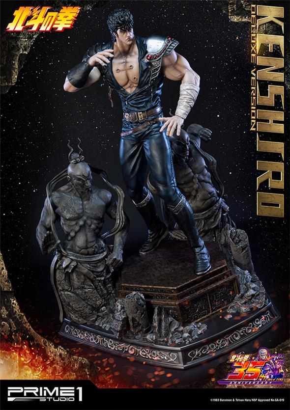 KENSHIRO FIST OF THE NORTH STAR DXL ST