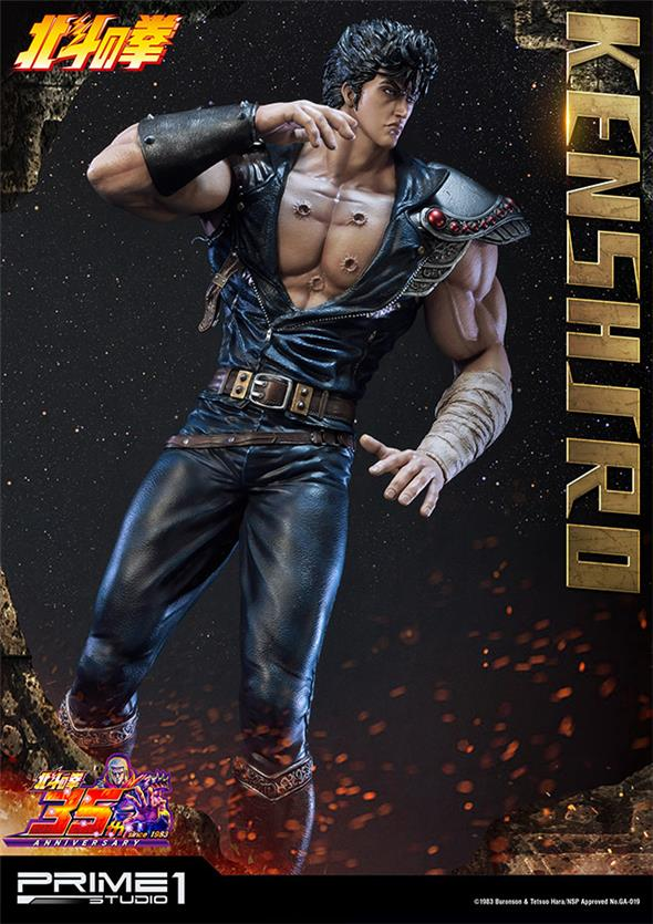 KENSHIRO FIST OF THE NORTH STAR STATUE