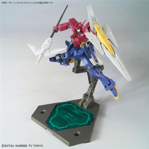1/144 HGBD GUNDAM IMPULSE LANCIER