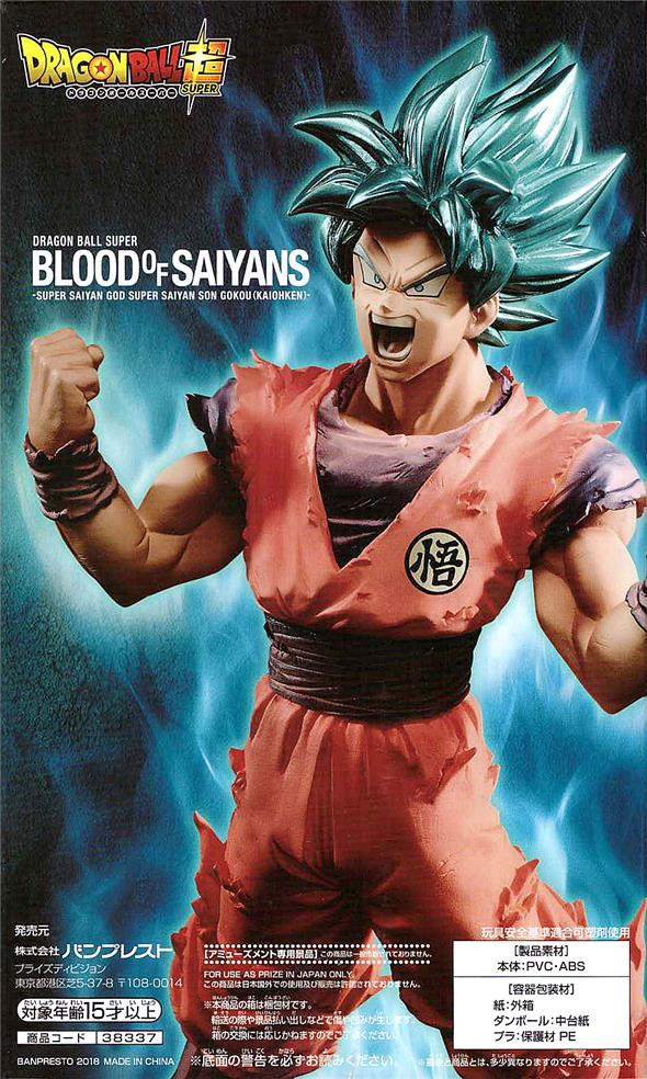 DRAGON BALL SUPER - BLOOD OF SAIYANS - GOKU KAIOHKEN