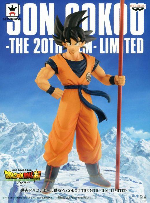 DRAGONBALL SUPER MOVIE SON GOKU-THE 20TH FILM- LIMITED