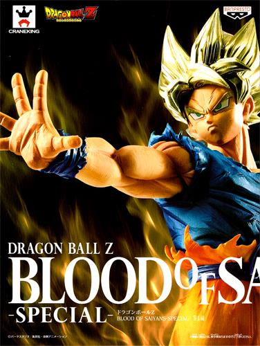 DRAGONBALL Z BLOOD OF SAIYANS-SPECIAL - SON GOKOU