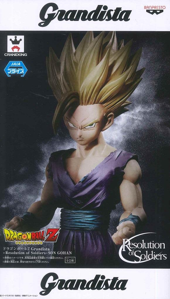 DRAGONBALL Z GRANDISTA-RESOLUTION OF SOLDIERS - SON GOHAN