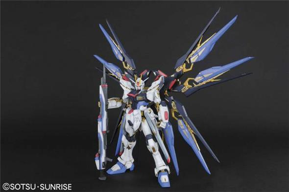 1/60 PG GUNDAM STRIKE FREEDOM
