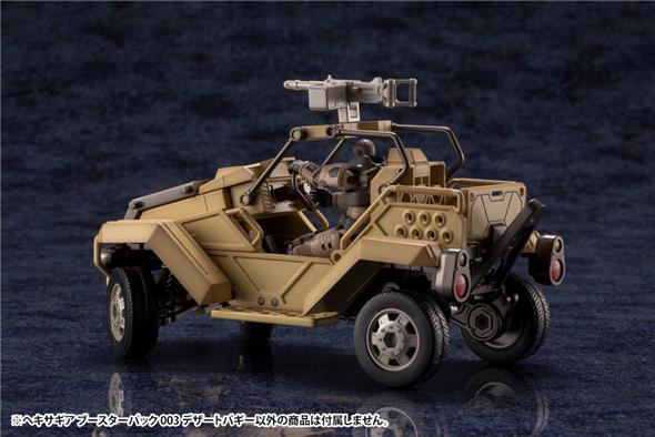 HEXA GEAR BOOSTER PACK 003 DESERT BUGGY