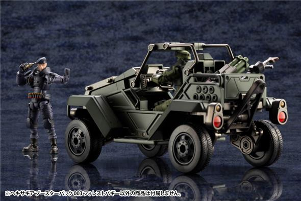 HEXA GEAR BOOSTER PACK 003 FOREST BUGGY