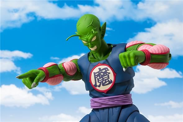 S.H. FIGUARTS - DRAGON BALL PICCOLO DAIMAOH