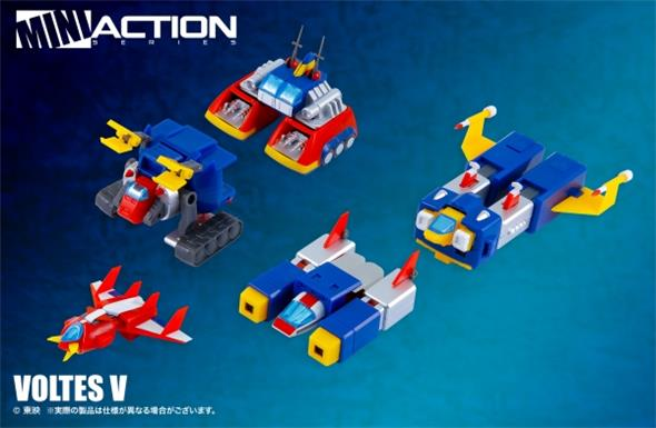 MINI ACTION VOLTES V
