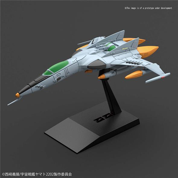 YAMATO MECHA COLL TYPE 1 SPACE F TIGER 2