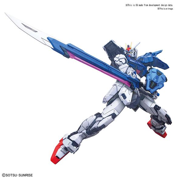 1/60 PG GUNDAM PERFECT STRIKE