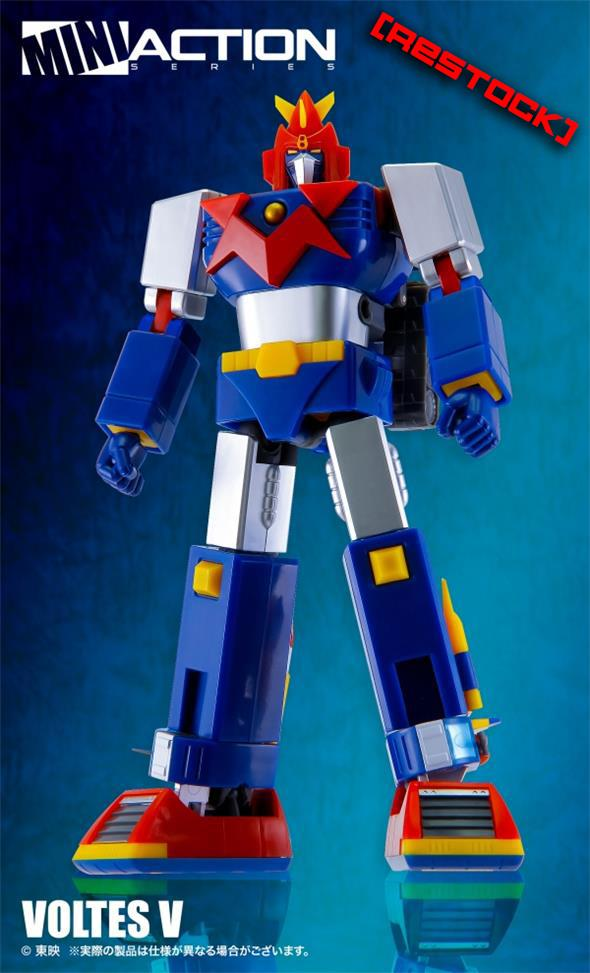 MINI ACTION VOLTES V RESTOCK