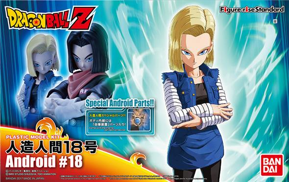 FIGURE RISE - DRAGON BALL ANDROID 18