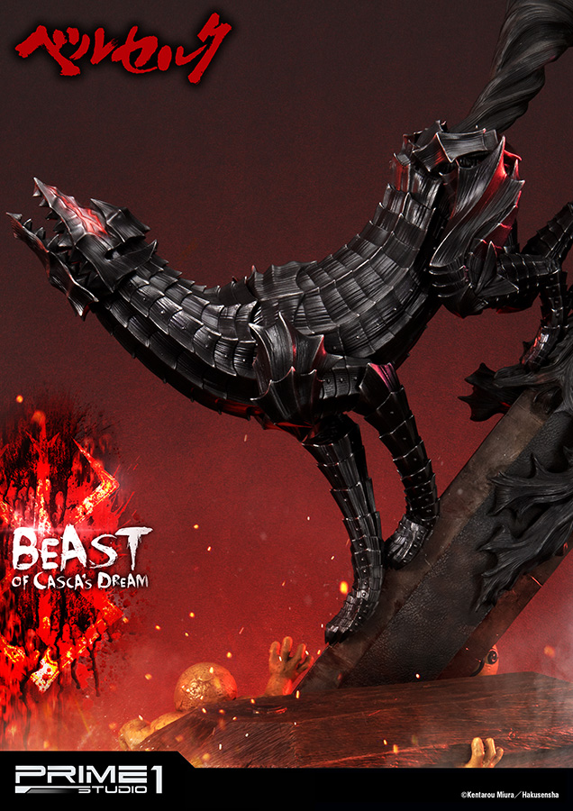 BERSERKER BEAST OF CASCAS DREAM STATUE