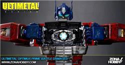 ultimetal optimus prime battle damaged
