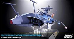 soc gx-93 space pirate battleship arcadia
