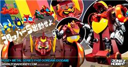 pose+ metal series p+05 gordam (godam)