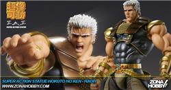 super action statue hokuto no ken - raoh