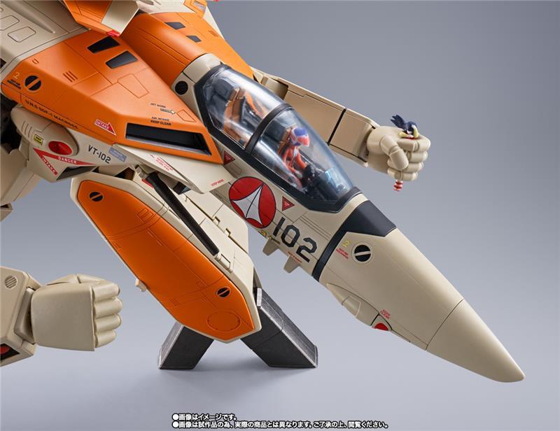dx chogokin vf-1d valkyrie and fun racer