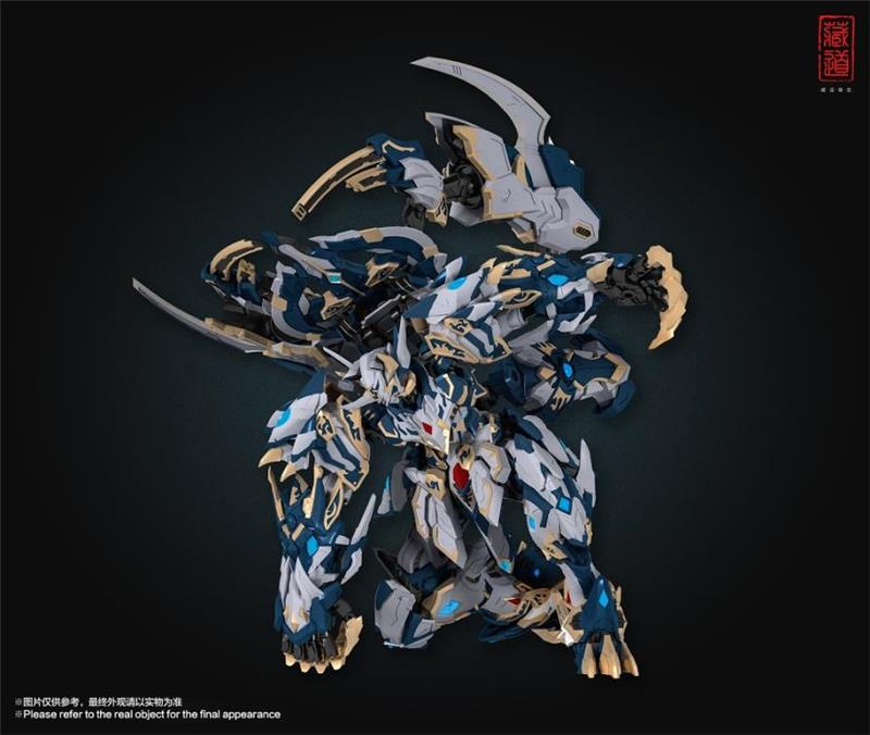 cd-02 four holy beasts white tiger