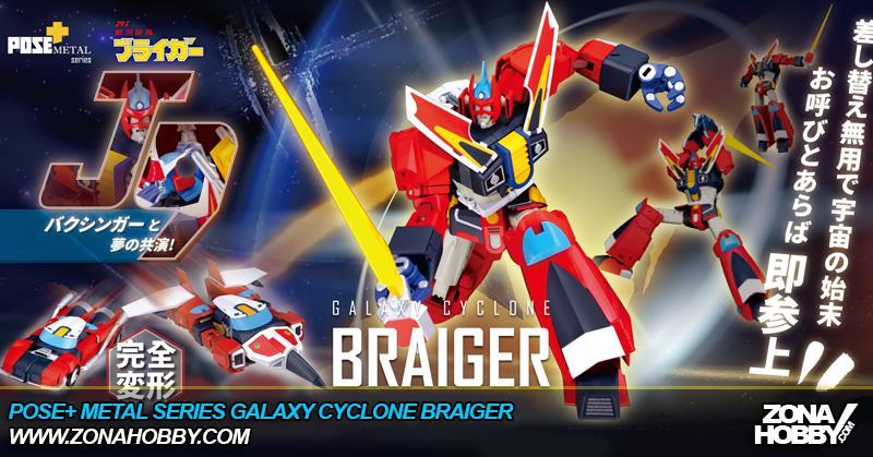 poseplus-pose-metal-series-galaxy-cyclone-bryger-braiger