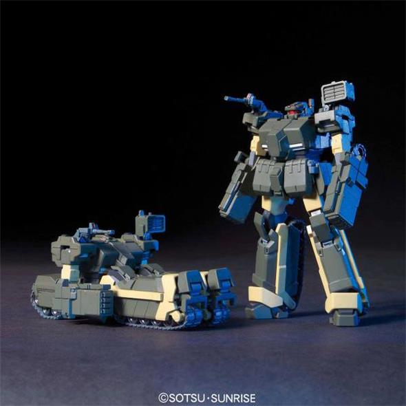 1/144 HGUC 106 LOTO-TWIN SET