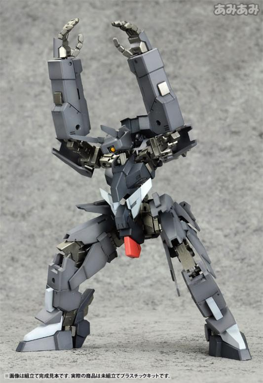 1/100 HG FRAME ARMS NSG-12 B AND A KOBOLD