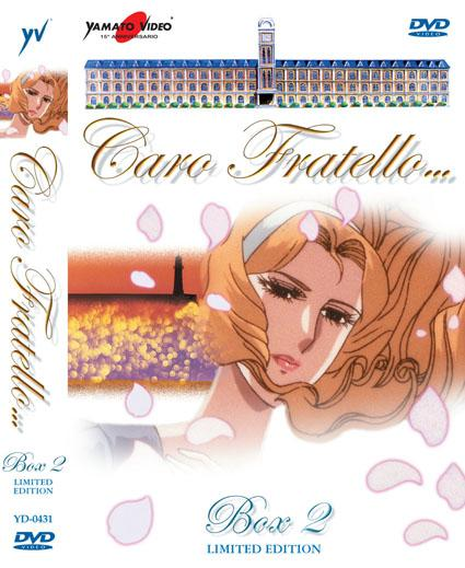 DVD - CARO FRATELLO - SERIE TV (BOX 2)