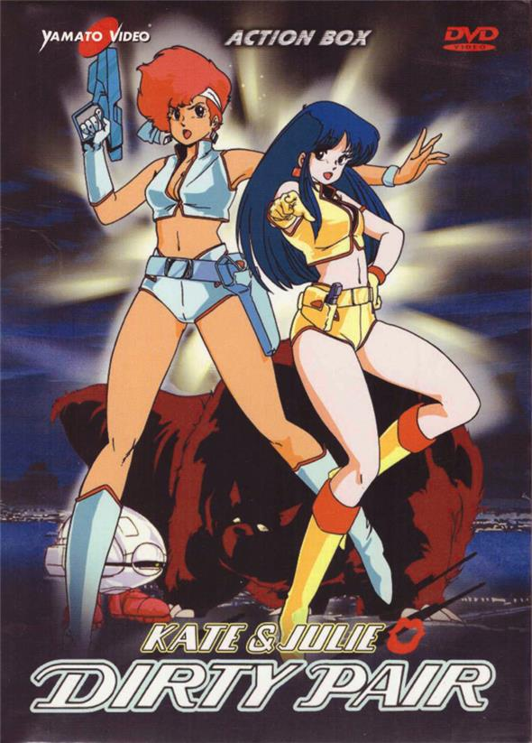 DVD - DIRTY PAIR - KATE AND JULIE