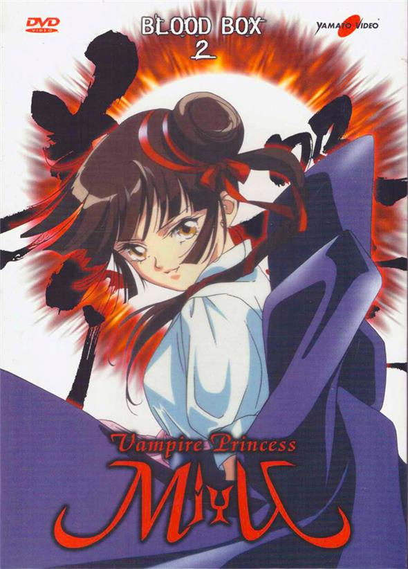 DVD - VAMPIRE PRINCESS MIYU BOX 2
