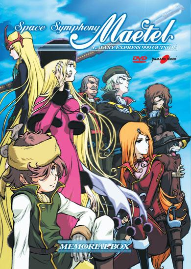 DVD - SPACE SYMPHONY MAETEL - GALAXY EXPRESS 999 OUTSIDE BOX (3DVD)
