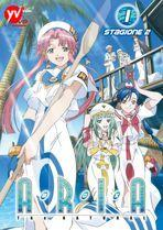 DVD - ARIA THE NATURAL - STAGIONE 2 - BOX 1 (3 DVD)