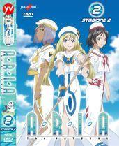 DVD - ARIA THE NATURAL - STAGIONE 2 - BOX 2 (3 DVD)