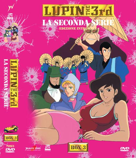 DVD - LUPIN III: LA SECONDA SERIE BOX 3 (5 DVD) EDIZIONE INTEGRALE