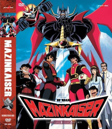 DVD MAZINKAISER - COLLECTOR