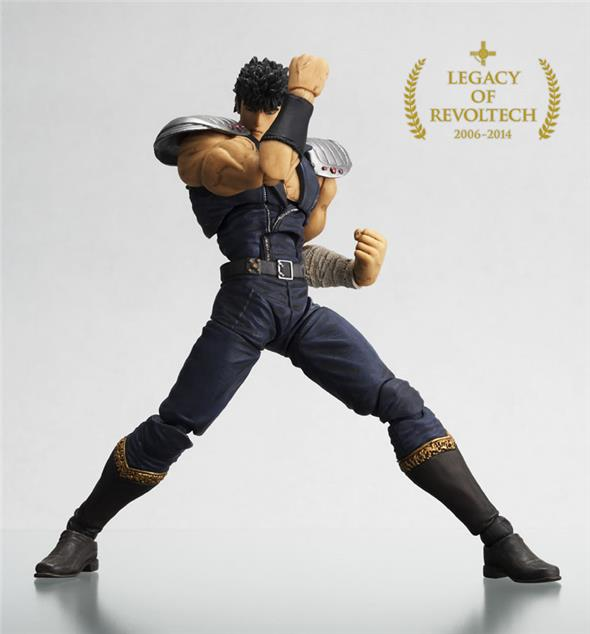 Legacy Of Revoltech Fist Of The North Star