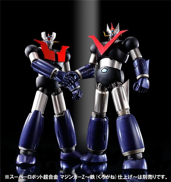 SUPER ROBOT CHOGOKIN (SRC) GREAT MAZINGER KUROGANE FINISH