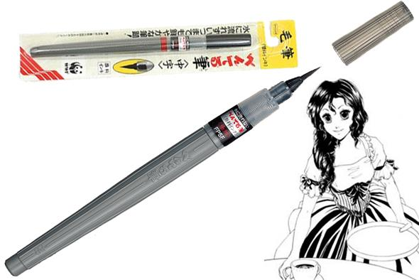 FUDE PEN REFILLABLE PIGMENT EXTRA FINE POINT