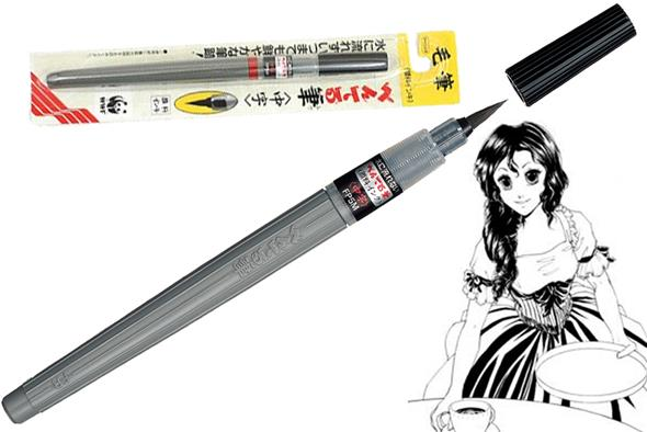 FUDE PEN REFILLABLE PIGMENT MEDIUM POINT