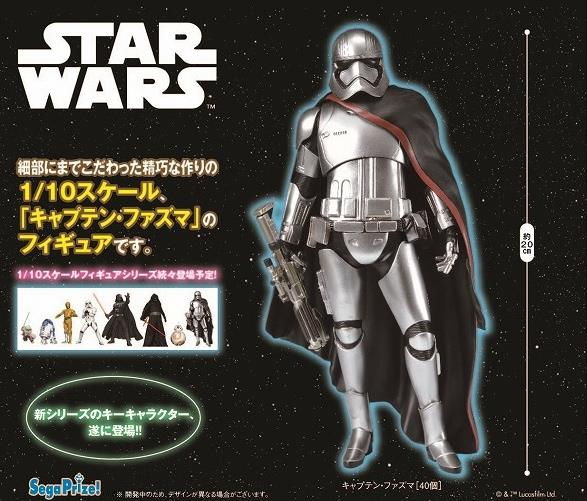 1/10 SEGA-PRIZE STAR WARS PREMIUM - CAPTAIN PHASMA